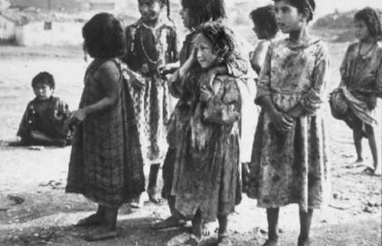 13 фактів про геноцид ромів у XX столітті
