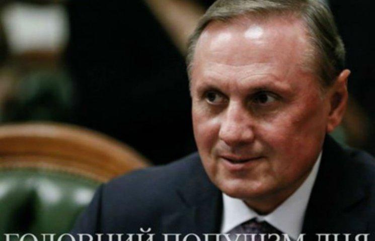 Главный популизм дня: Оппоблок хочет вместо Ефремова приговорить Ландика