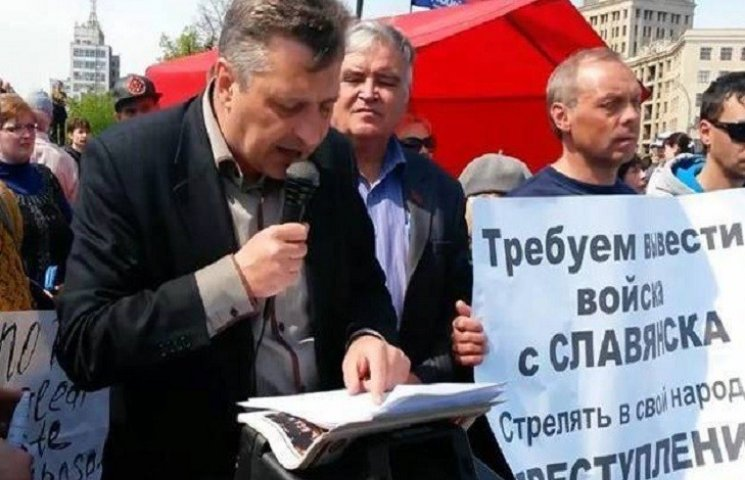 В Харькове одиозному сепаратисту Бородавке дали условный срок