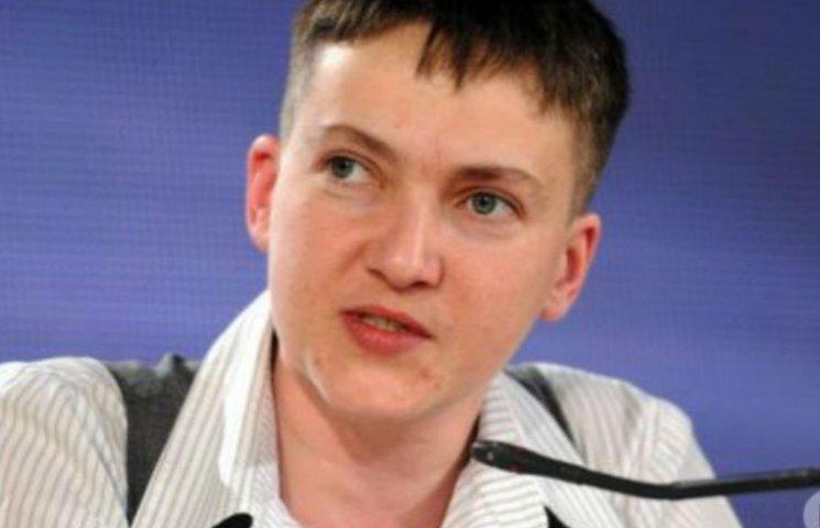 Савченко про форму-непотріб, дітей Порошенка в полоні та пікети ватних матерів проти Захарченка