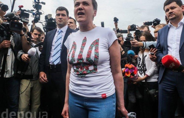 Соцмережі про папірець Савченко, її нове голодування після сніданку та як вона переплюнула Тимошенко