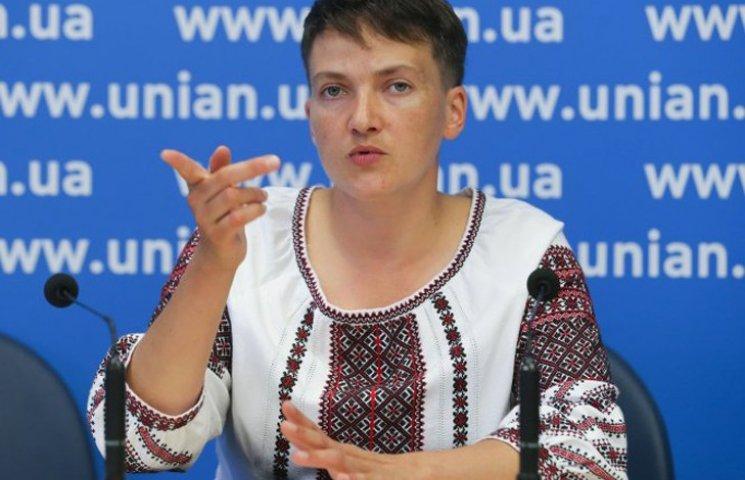 """Відео дня: """"Суки"""" і """"виродки"""" Савченко та ґвалтування автомобіля"""