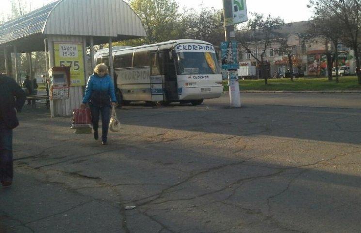 """У Миколаєві збираються заборонити зупинку на автовокзалі-""""невидимці"""""""