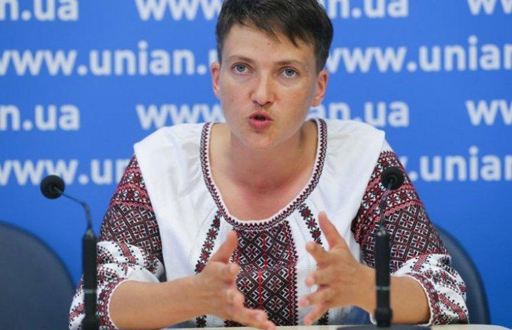 """Савченко оприлюднила свою """"народну"""" ідею (ПОВНИЙ ТЕКСТ)"""
