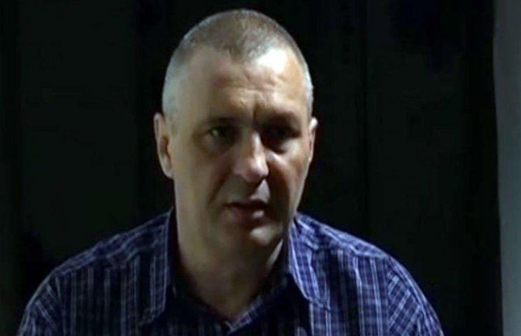"""Кого в Харкові """"злив"""" сепаратист Бородавка, щоб отримати умовний термін"""