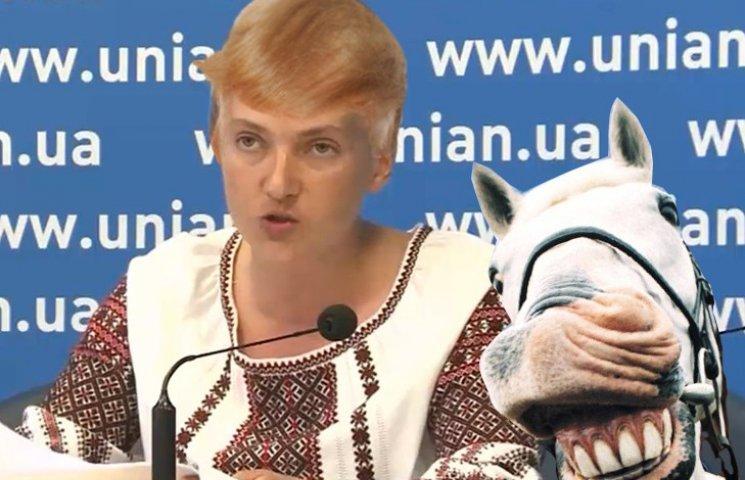 """""""Кобыле в трещину"""": Перлы Савченко, которые можно смотреть вечно"""
