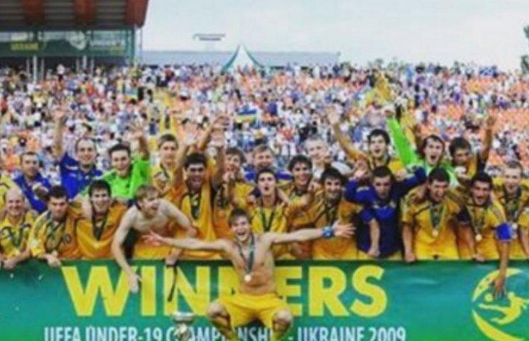 Як 7 років тому в Донецьку збірна України виграла футбольне Євро
