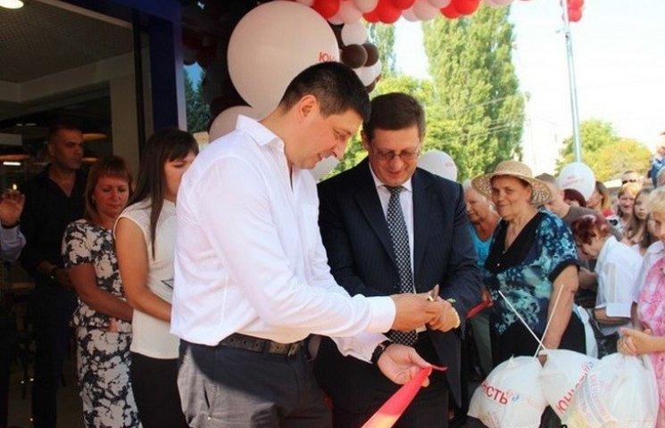 """Вінницька ОДА """"попіарила"""" новий сімейний бізнес нардепа Ткачука"""
