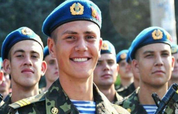 Полтавські десантники навідріз відмовляються міняти блакитний берет на малиновий