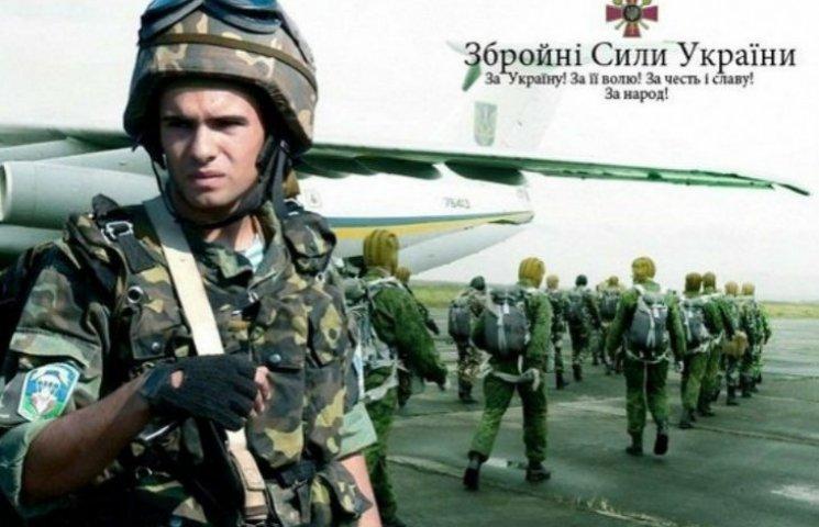 Чому ми в захваті від Повітряних сил України
