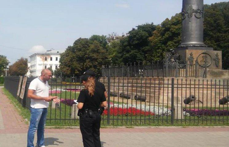 Четверта спроба: у Полтаві з Монументу Слави знову зникли прапори