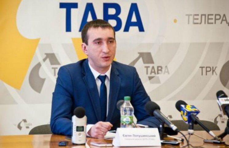 """Гендиректор телеканалу """"Лтава"""" звільнився з посади"""