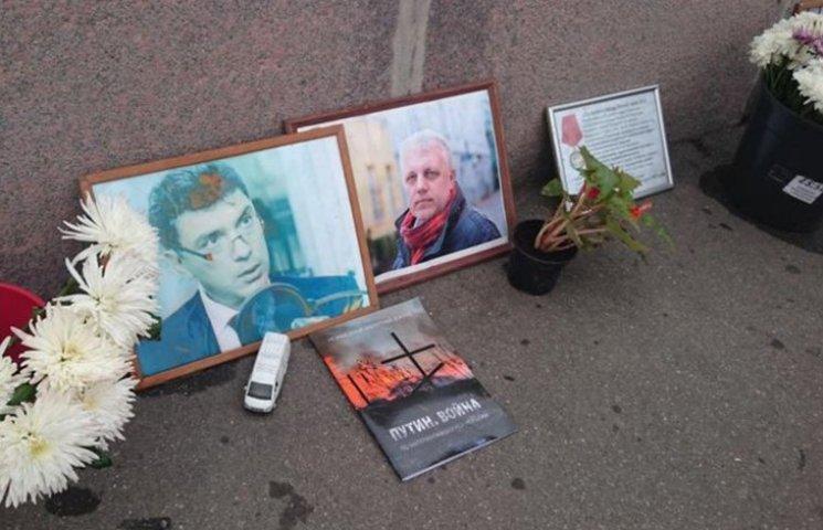 У Москві на місці вбивства Нємцова з