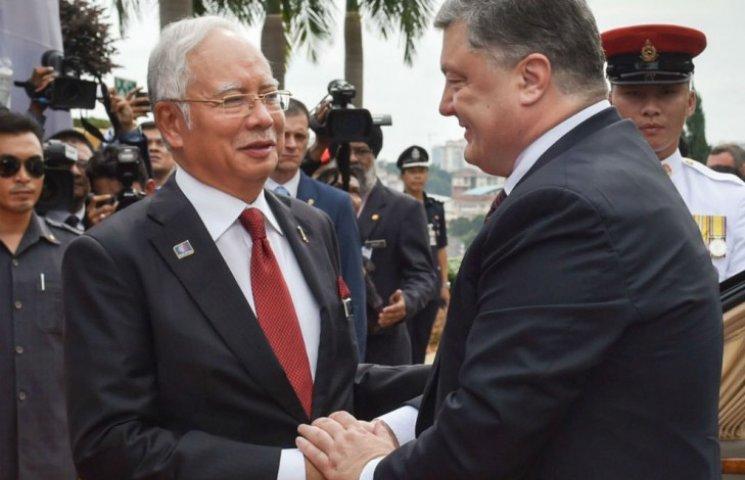 Порошенко з дружиною порадував малазійського прем'єра (ФОТО)
