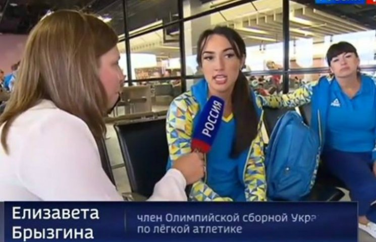 Чому неадекватні українські олімпійці подружилися з Росією