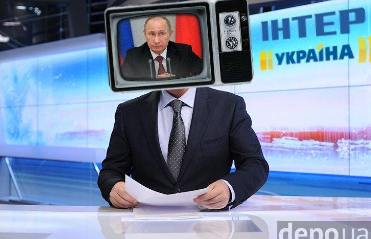 Как Ахметов и Левочкин работали ртом Путина (ФОТОЖАБЫ)