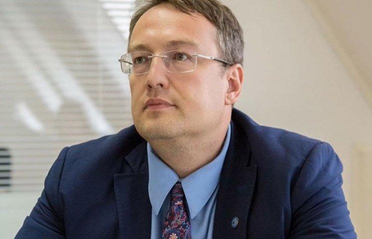 Геращенко похвастался, как похудел и помолодел