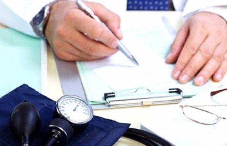 В Городоцькій центральній районній лікарні заробляли на медичних оглядах