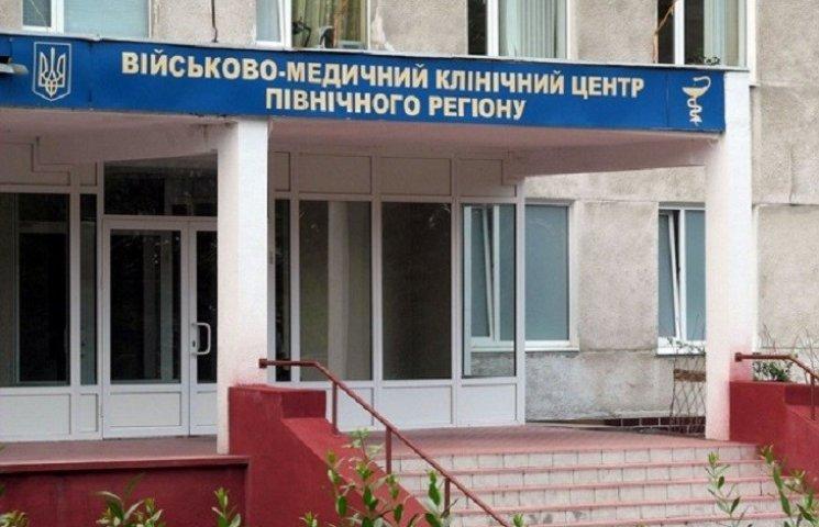 Харківський військовий шпиталь за добу прийняв 12 бійців АТО