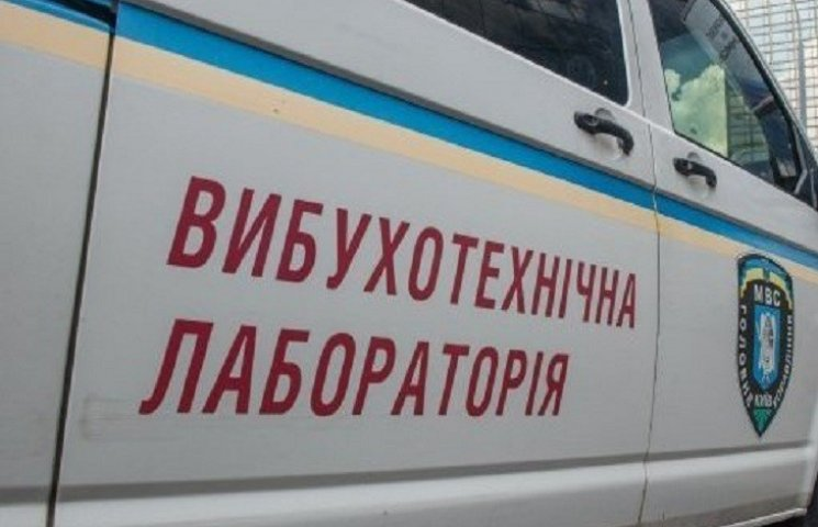 """На Харківщині """"мінували"""" районний суд"""