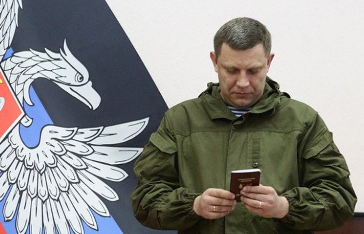 """На Росії почали """"війну"""" проти Захарченка"""