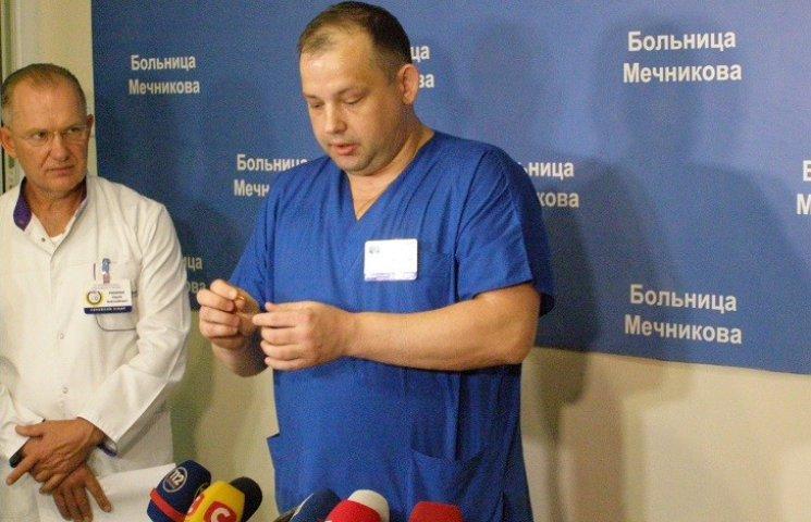Осколки з поранених українських Героїв з…