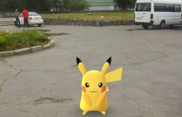 Кременчужани створили карту для Pokemon Go