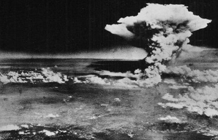 Хіросіма та Нагасакі: Як бомбили Японію 71 рік тому