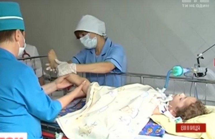 У Вінниці 4-річна дитина впала в кому через правець