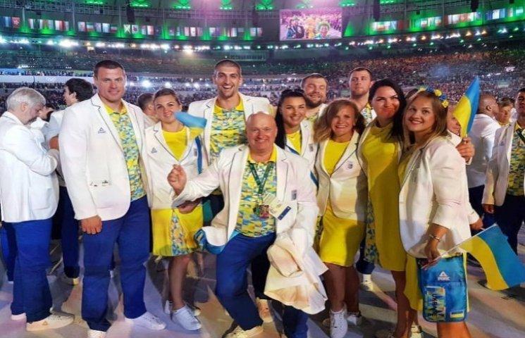 Українці в Ріо-2016. День перший (ГРАФІК ВИСТУПІВ)