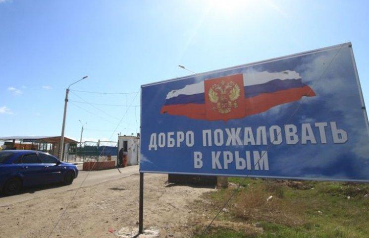 """Окупанти встановлюють блокпости по Криму. Розповідають про """"прорив"""" на адмінкордоні"""