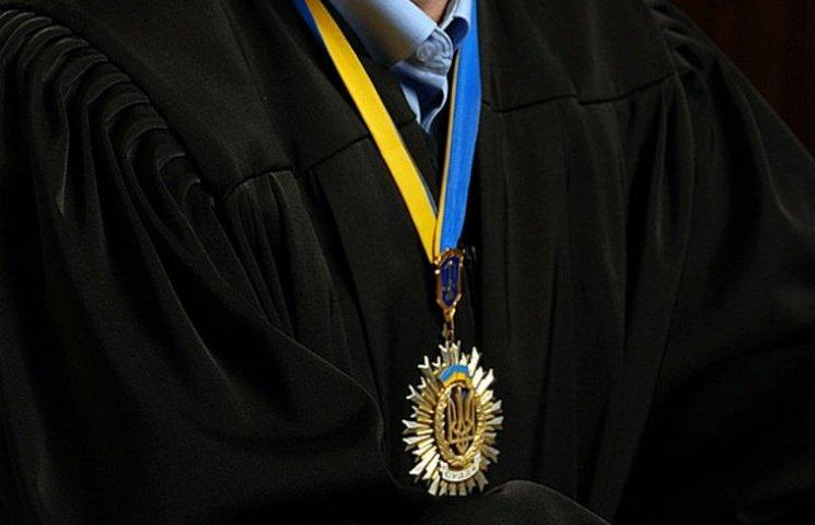 15 полтавських суддів подали у відставку