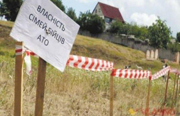Под Харьковом участники АТО получили 120 земельных участков