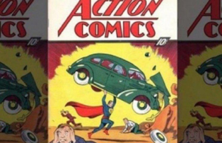 Комикс о Супермене ушел с молотка за $1 млн