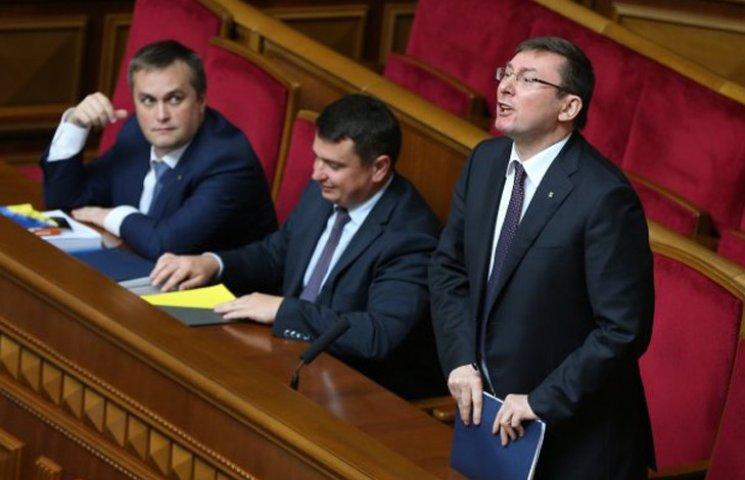 Чим Луценко загрожує Приватбанку