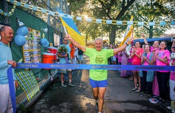 Винницкий сантехник выиграл Нью-Йоркский марафон