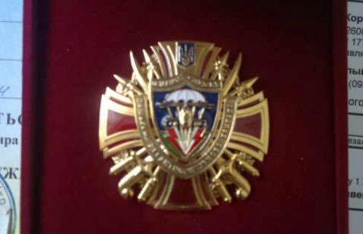 В легендарной николаевской 79-ки появился свой значок