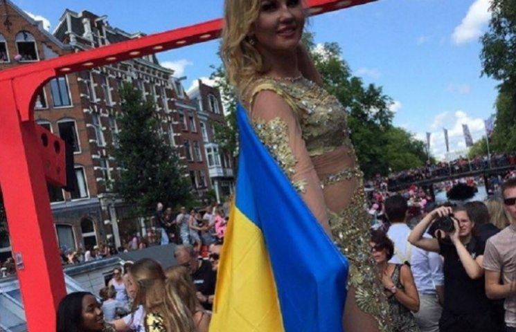 Як Камалія у стразах та з українським прапором розважала геїв в Амстердамі