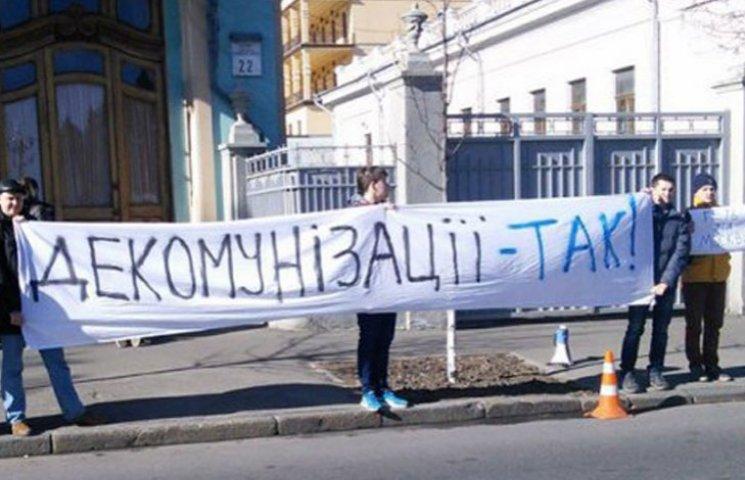 """Проверьте, знаете ли вы """"декоммунизированную"""" географию Украины (ТЕСТ)"""