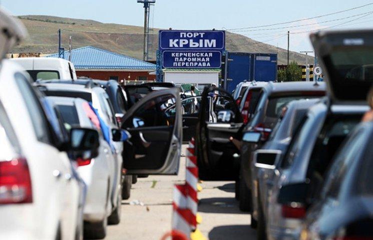 Оккупационная власть просит российских туристов не ехать в Крым