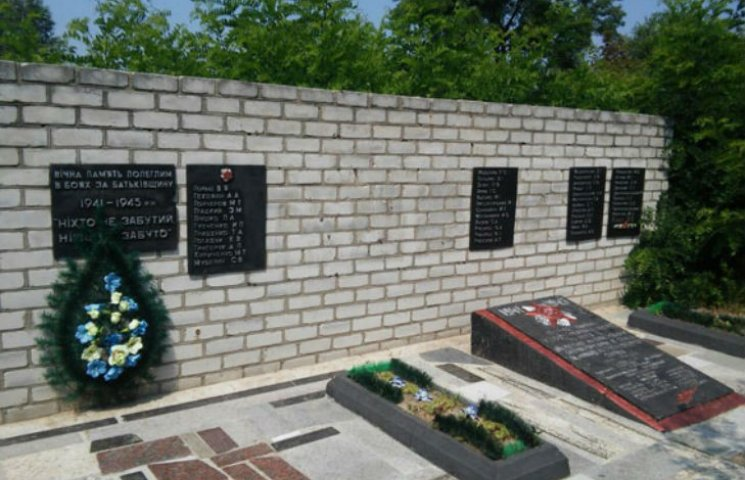 На Полтавщині обікрали братську могилу
