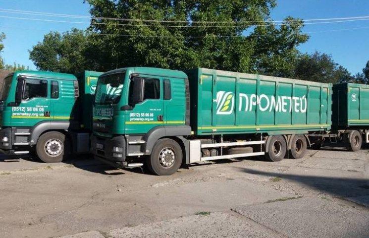 """Новобужани заблокували трасу перевантаженим фурам """"Прометея"""""""