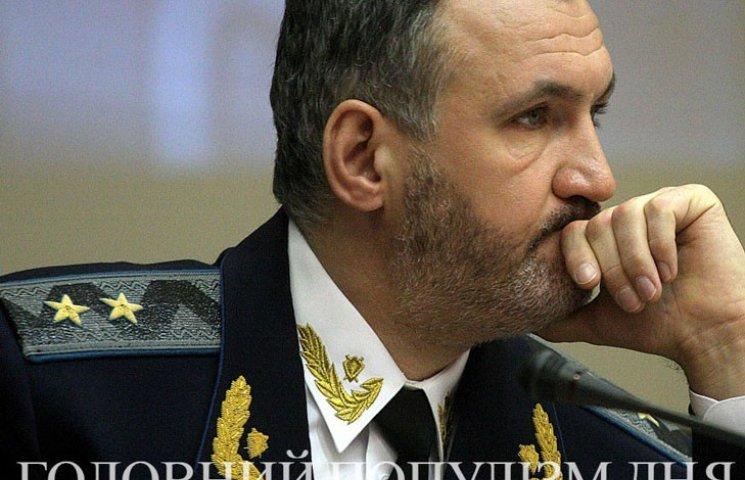 """Главный популист дня: Кузьмин, который назвал """"дутой сенсацией"""" арест своего дома"""