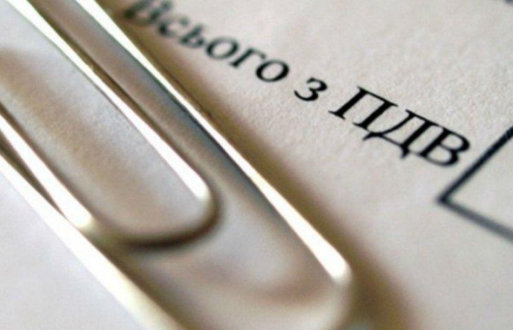 Фінансова поліція і новий податок для фізосіб: оприлюднений проект податкової реформи