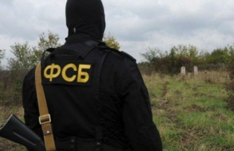 У ФСБ звинуватили Україну у кривавій бійні в Криму