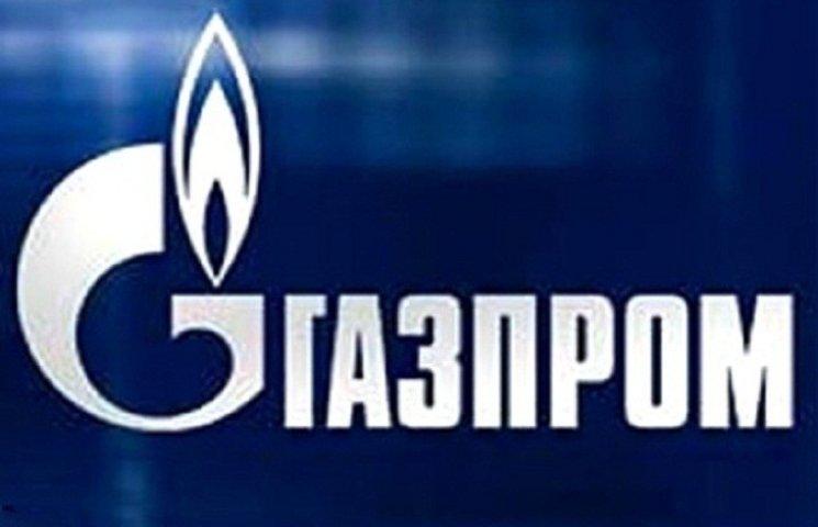 Газпром знову лякає Україну газовою війною