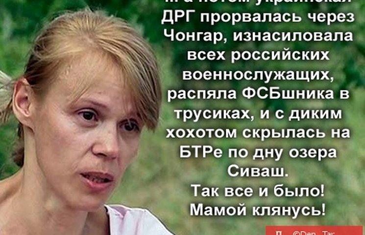 """Почему история с """"крымскими террористами"""" - не слишком оригинальный фарс"""