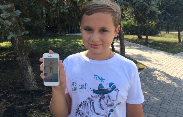 Чемпион Украины по ловле покемонов: Древнего вымершего покемона Кабуто выловил на Контрактовой