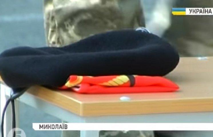 У Миколаєві простилися з морпіхом, який врятував побратимів ціною свого життя