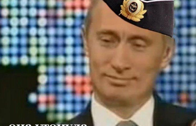 """Как катастрофа """"Курска"""" стала мемом"""